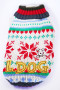 Lovable Dog Winter Knit Sweater